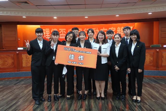 賀!2020理律盃公民行動方案東海大學參賽團隊--東海戰神隊 獲獎